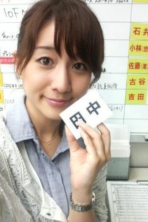 藤森慎吾の画像 p1_28