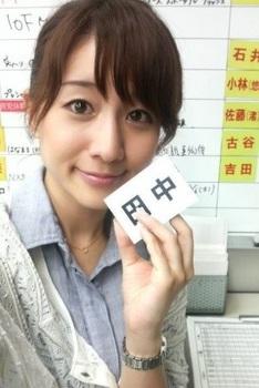 藤森慎吾 彼女 みなみ.jpg